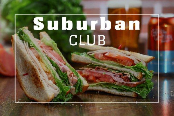 suburban-club
